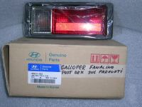 Fanalino Post. Dx Hyundai Galloper